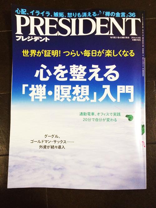 President_2